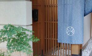 新宿で温泉!?