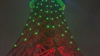 【新宿校】東京タワーを観てきました!!!!